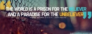 Islamic cover photos for facebook (33)