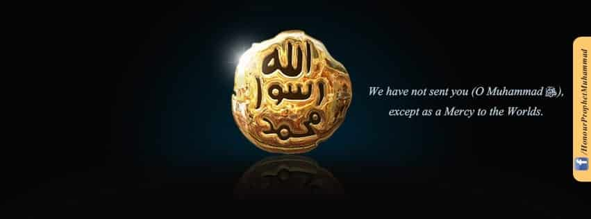 Islamic cover photos for facebook (21)