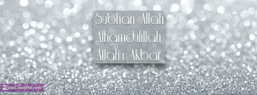 Islamic cover photos for facebook (11)