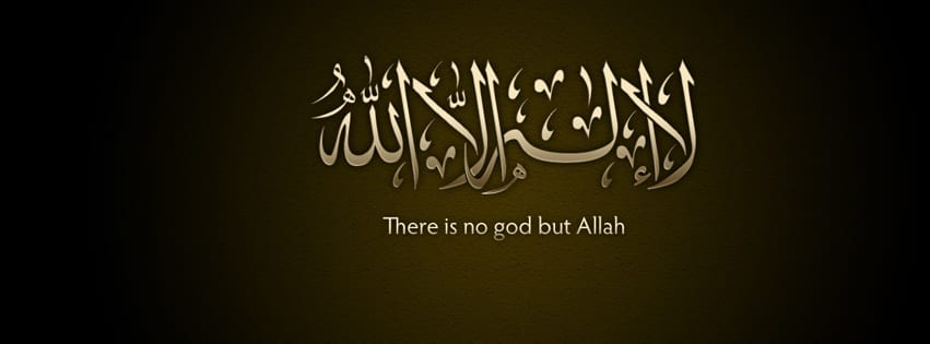 40 Islamic Cover Photos For Facebook With Islamic Quotes