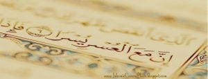 Islamic cover photos for facebook (5)
