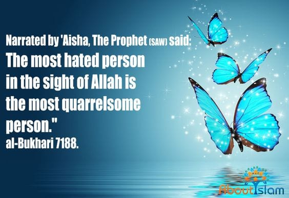 islamic quote on anger