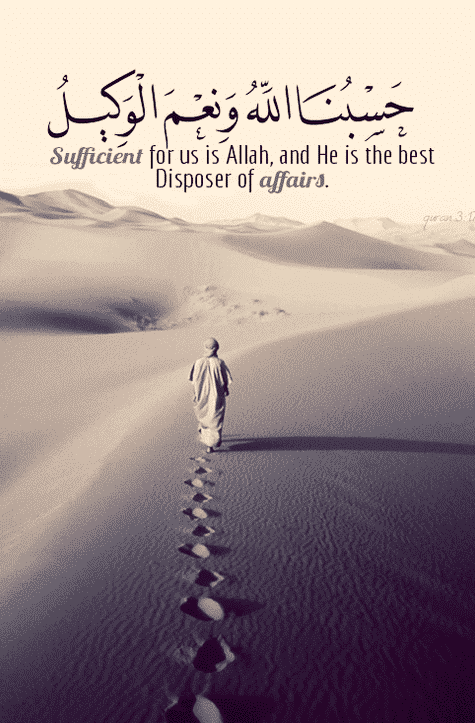 Best Allah Quotes and Sayings (5)