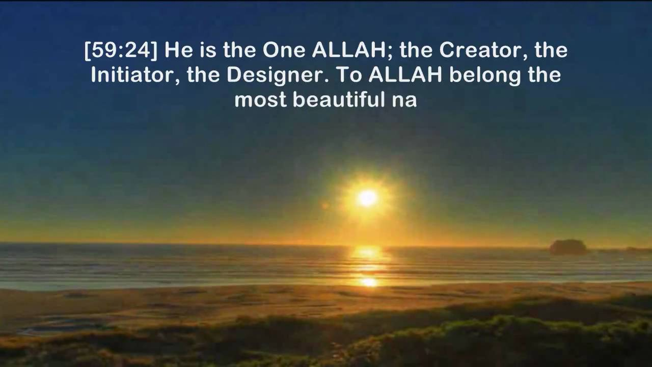 Best Allah Quotes and Sayings (4)