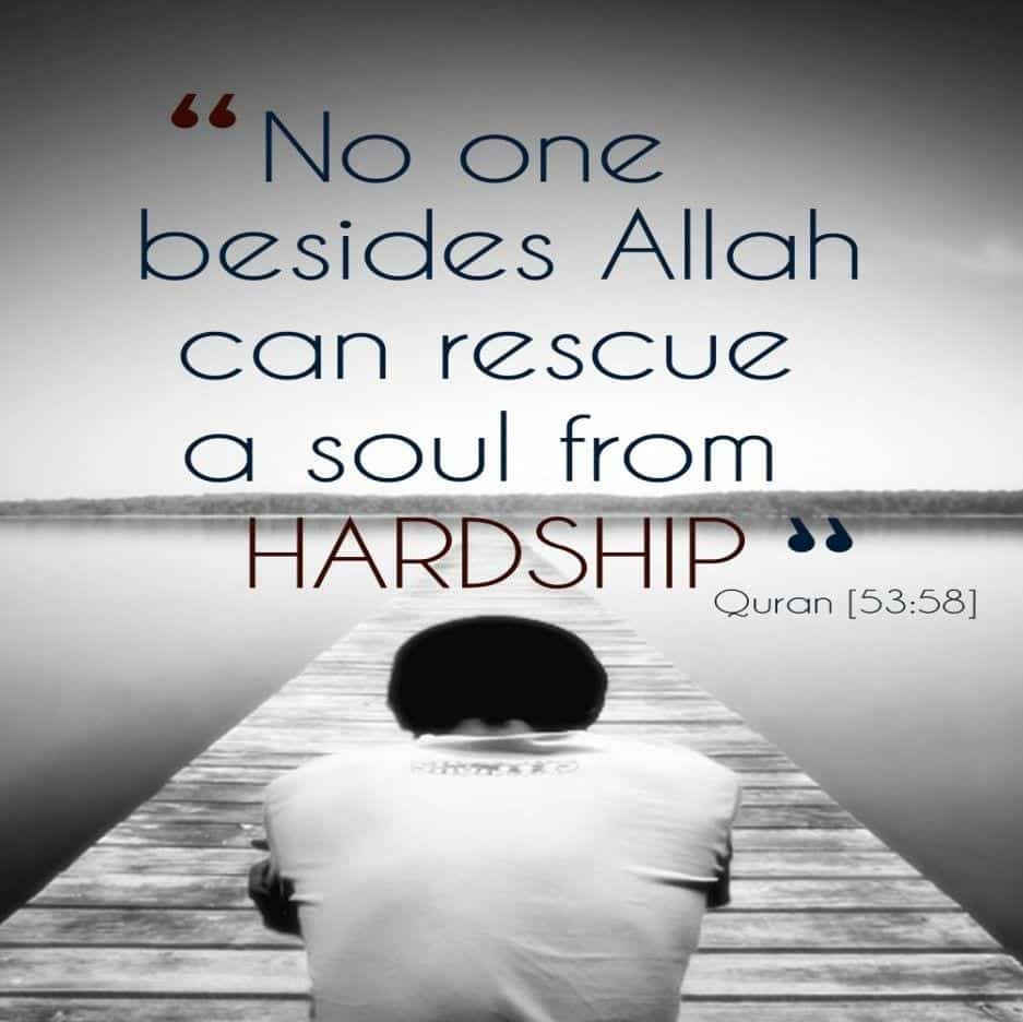Islamic Quotes About Life 50 Best Allah Quotes And Sayings With Images