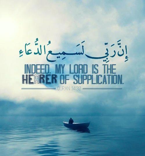 The Hearer