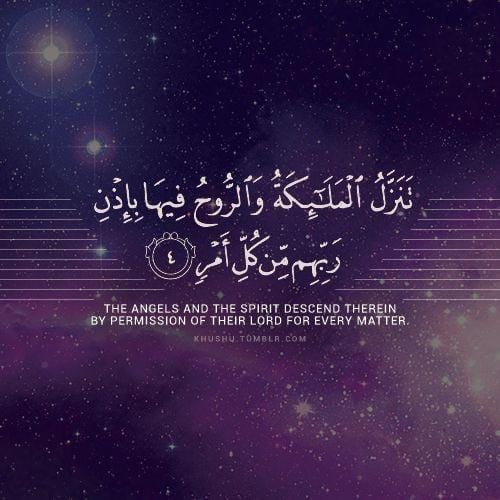 Allah is Only Approver
