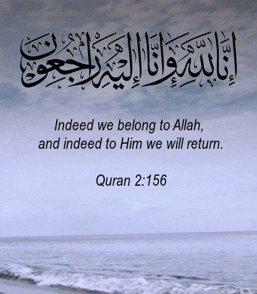 Allah has Everything