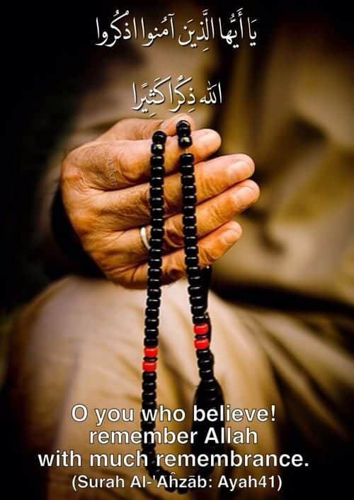 Allah is First and Foremost
