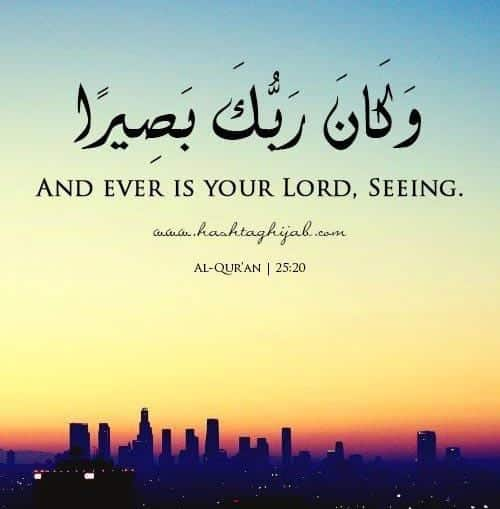 Motivational Quran Quotes: 50 Islamic Quotes About Success With Images