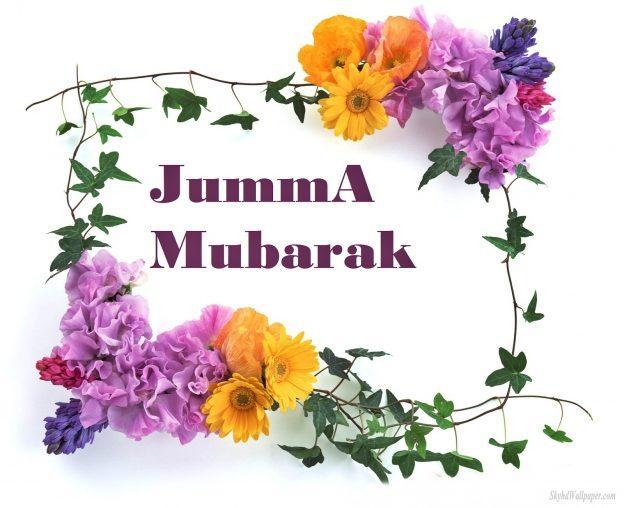 50 best jumma mubarak sms messages and wallpapers jumma mubarak wallpapers 26 m4hsunfo
