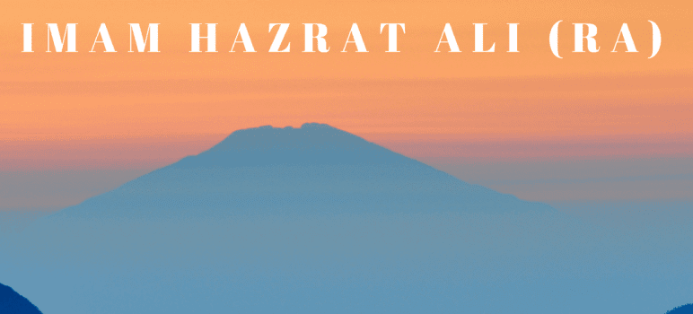Best quotes from imam hazrat ali (RA)