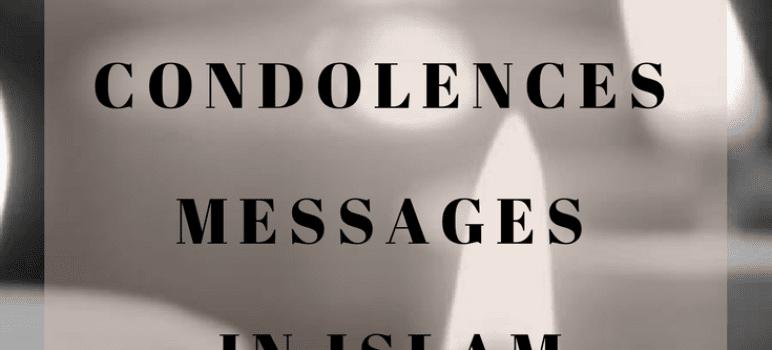 Condolences Messages in Islam (20)