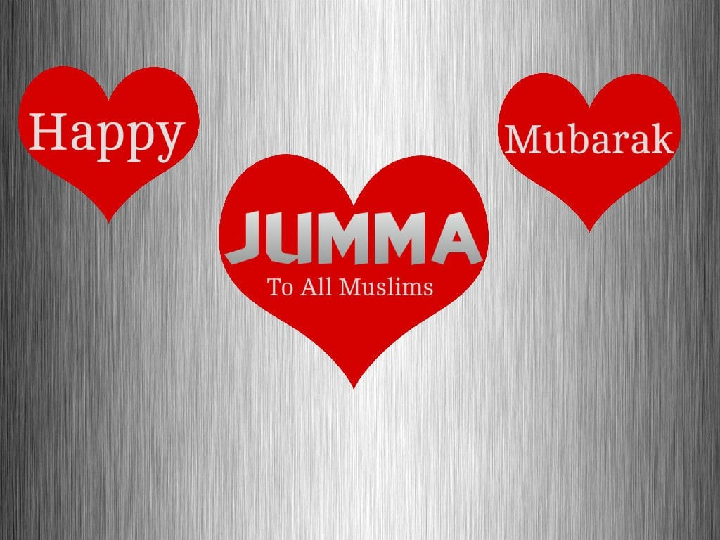 jumma mubarak wallpapers (25)