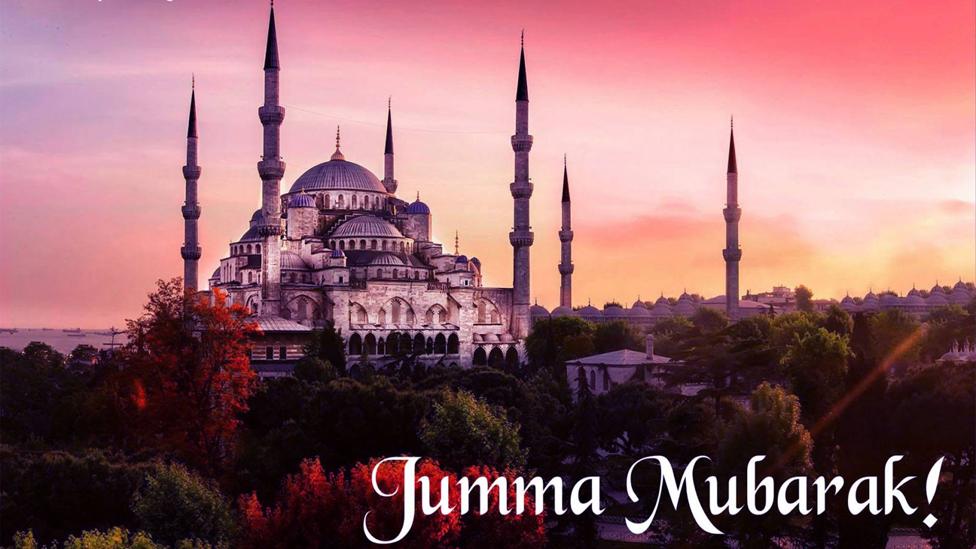 50 Best Jumma Mubarak Sms Messages And Wallpapers