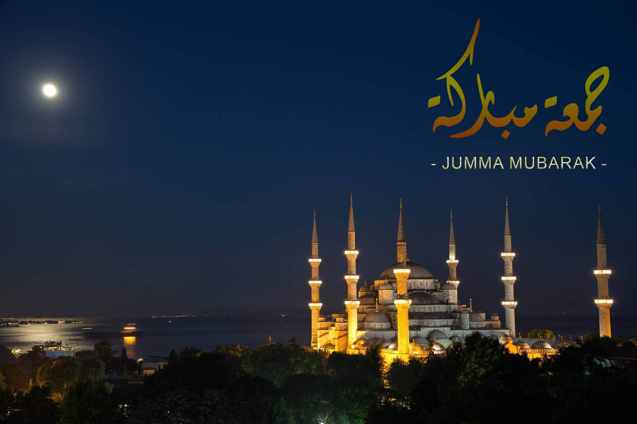 jumma mubarak wallpapers (3)