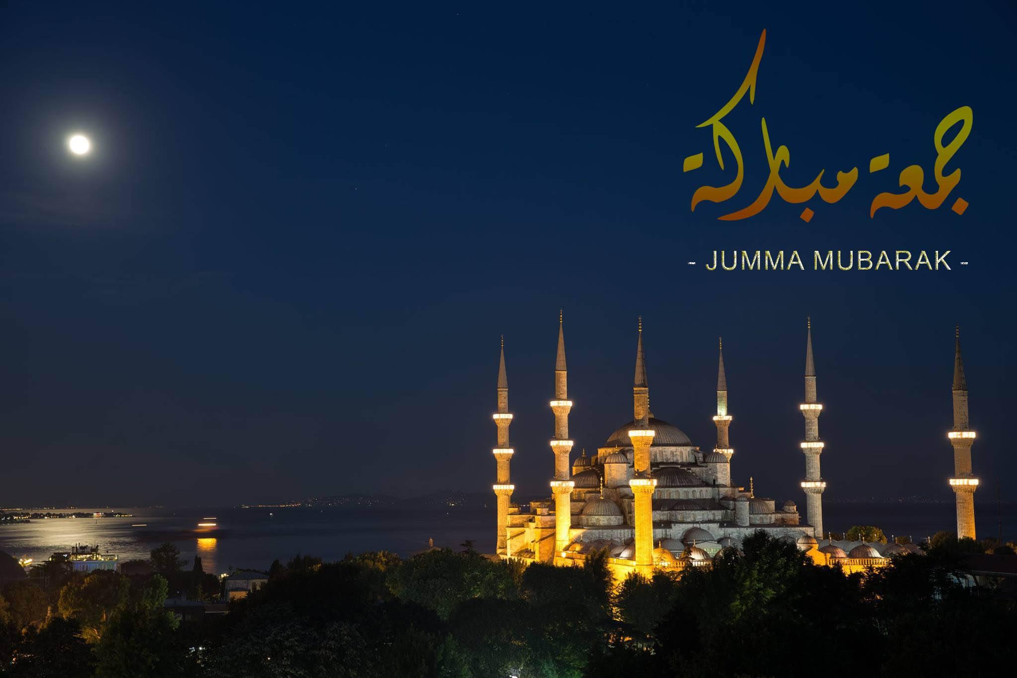 50 best jumma mubarak sms messages and wallpapers jumma mubarak wallpapers 3 m4hsunfo