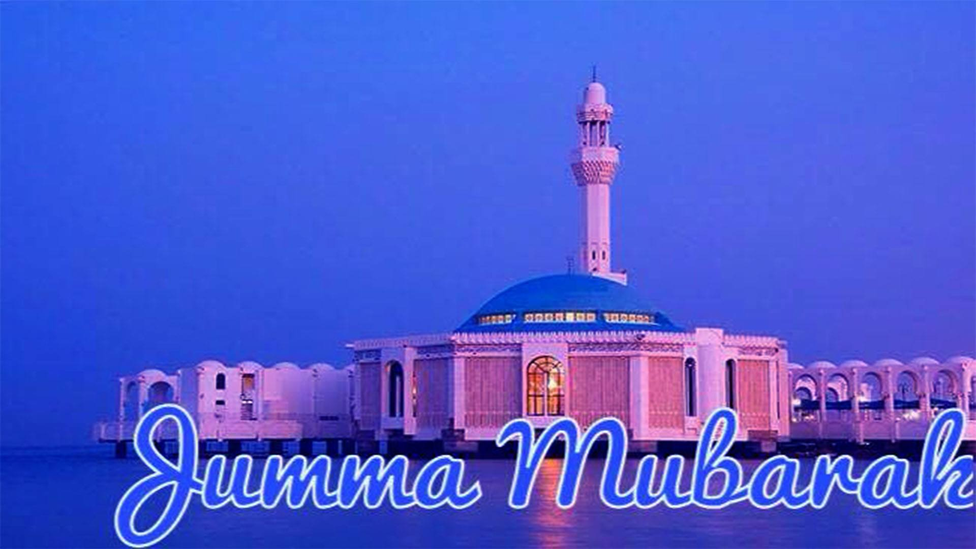 jumma mubarak wallpapers (1)