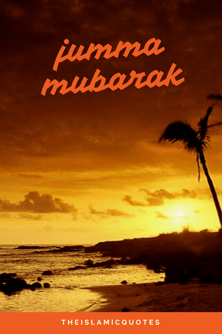 jumma mubarak wallpapers (41)