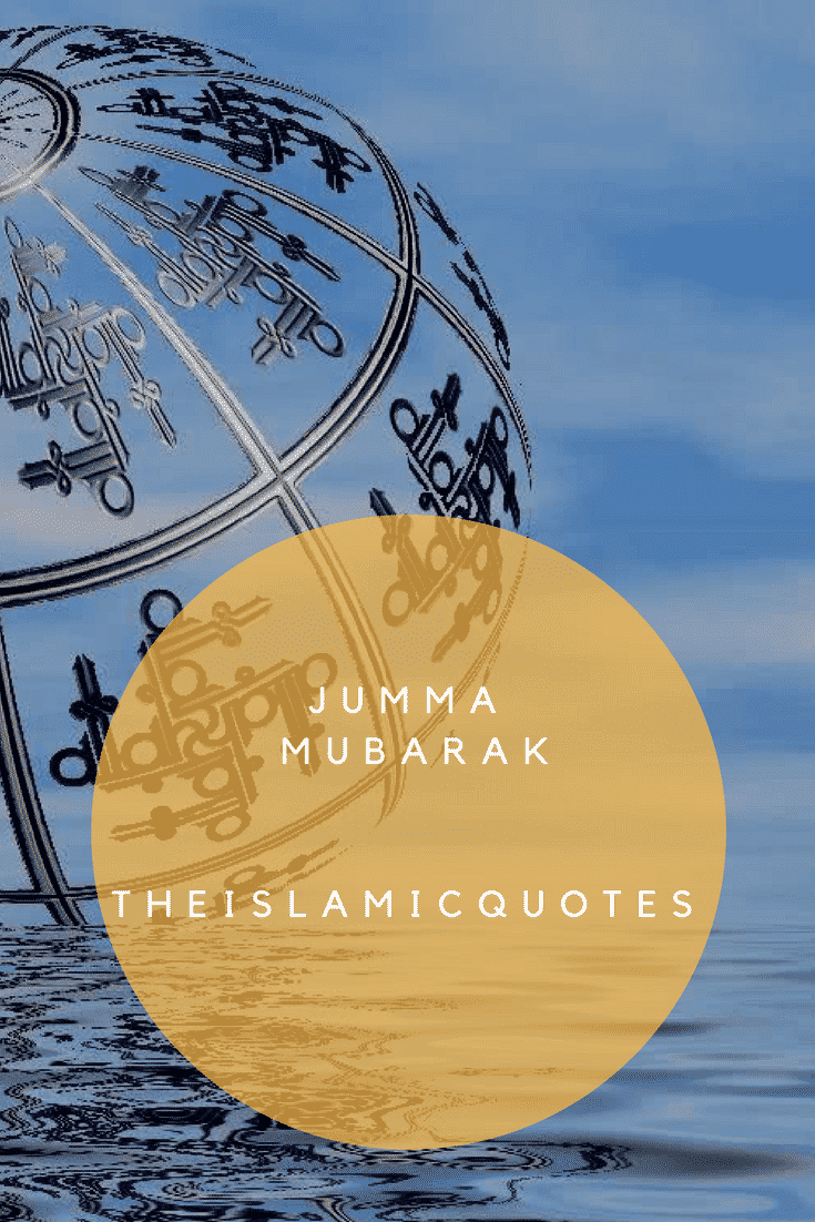 jumma mubarak wallpapers (40)