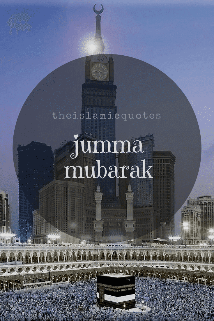 jumma mubarak wallpapers (37)