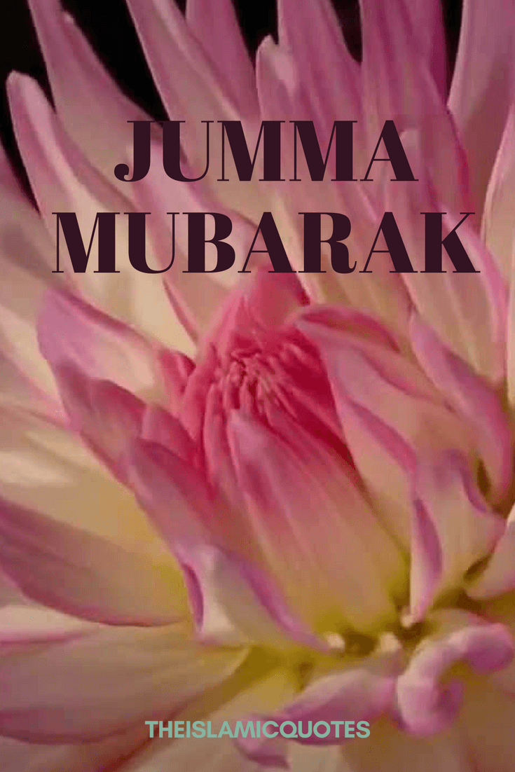 jumma mubarak wallpapers (36)