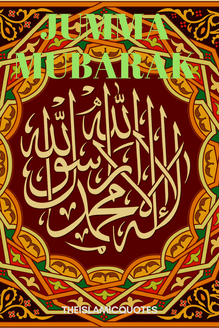 jumma mubarak wallpapers (34)