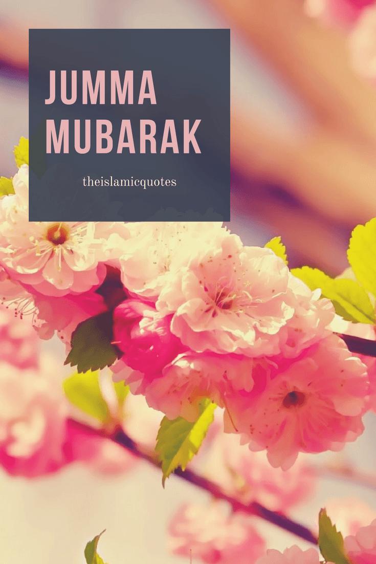 50 Best Jumma Mubarak Sms Messages And Wallpapers