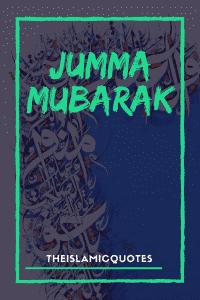 jumma mubarak wallpapers (31)