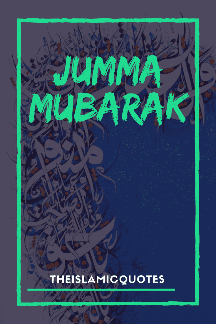 jumma mubarak wallpapers (31)