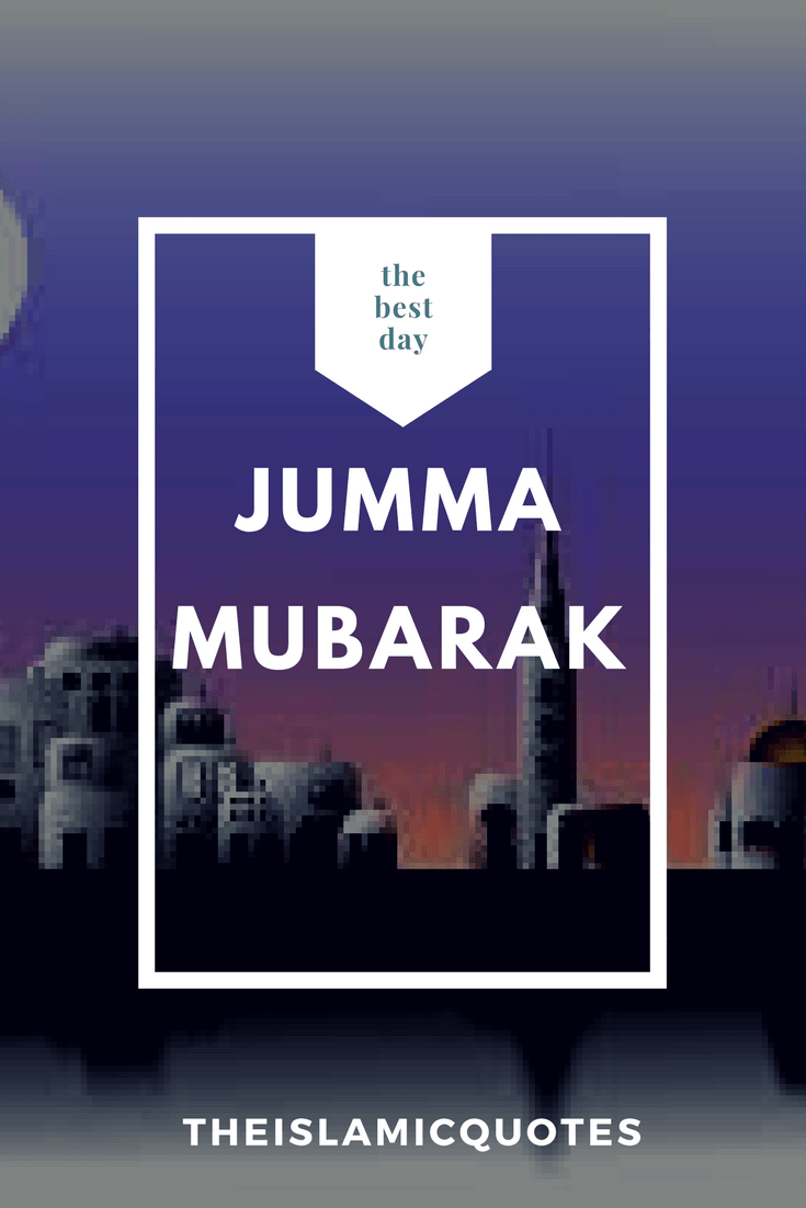 jumma mubarak wallpapers (29)