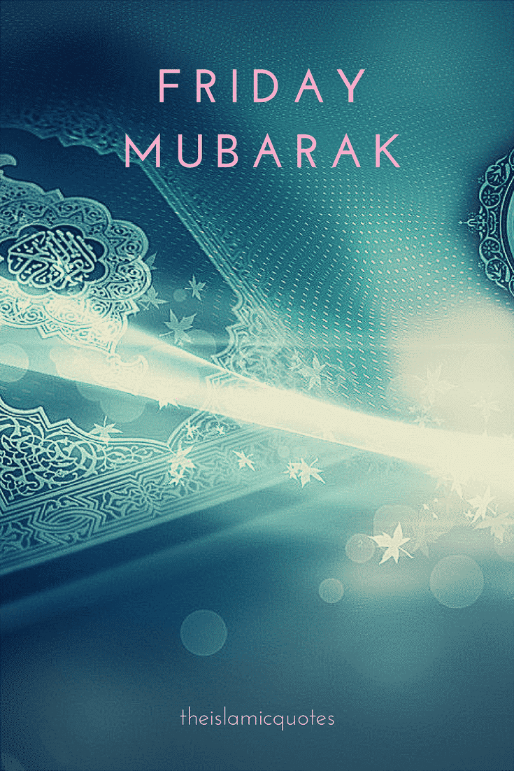 jumma mubarak wallpapers (47)