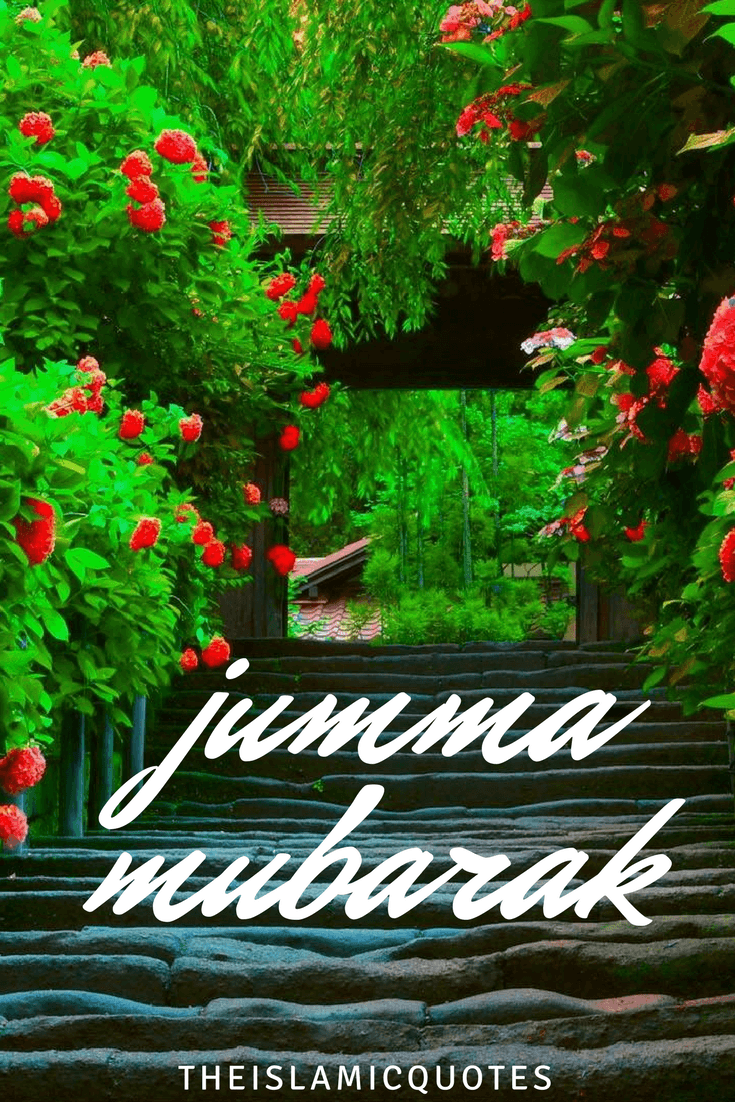 jumma mubarak wallpapers (46)