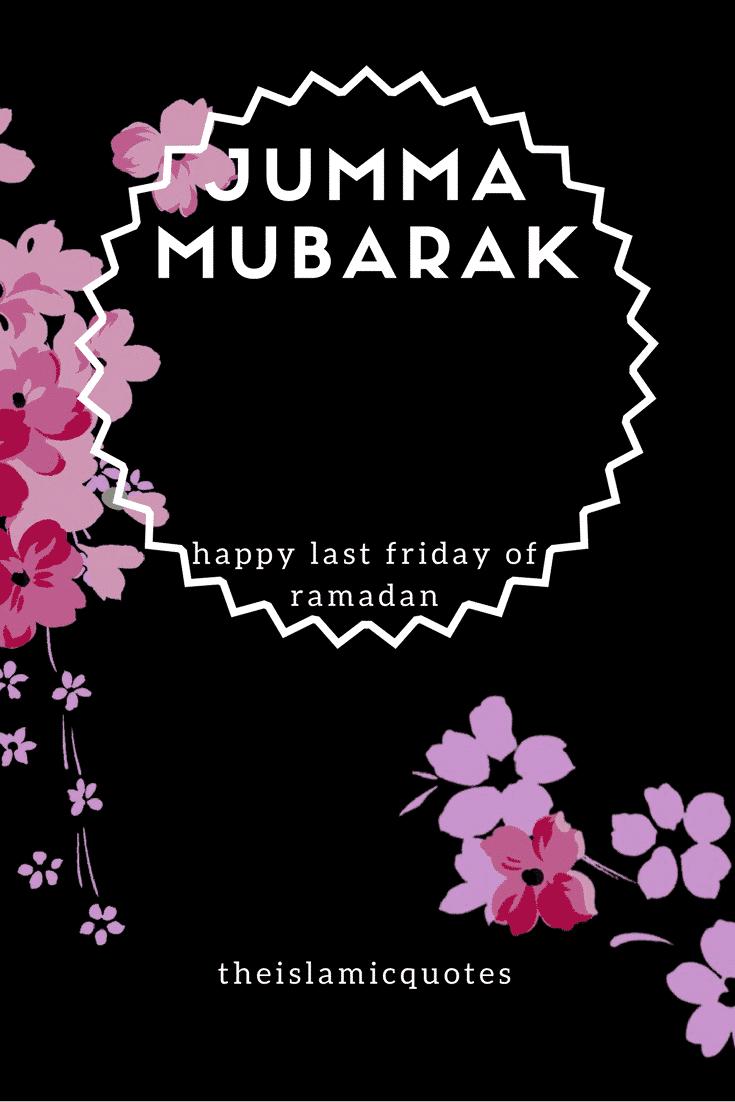 89 Ramadan Jumma Mubarak Wallpaper Jumma Mubarak Status 2018 In