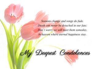 Condolences Messages in Islam (12)