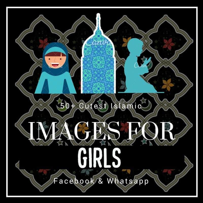 50+ Islamic DP Images For Muslim Girls for Facebook Whatsapp nbsp