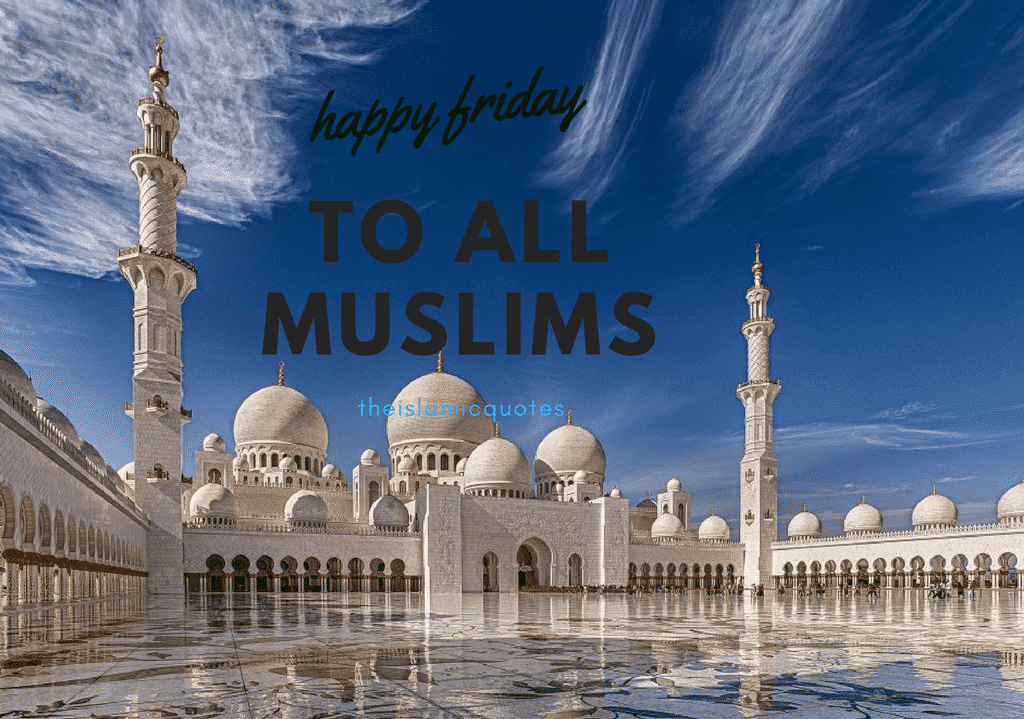 jumma mubarak wallpapers (24)