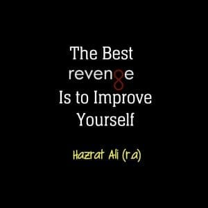 Best Quotes from Imam Hazrat Ali (20)