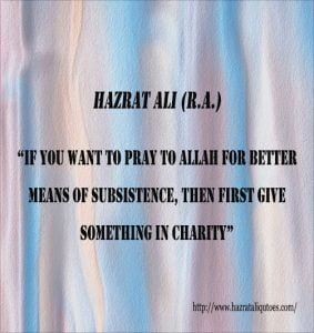 Best Quotes from Imam Hazrat Ali (16)