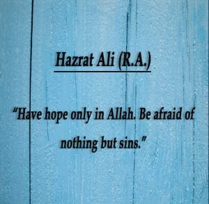 Best Quotes from Imam Hazrat Ali (15)