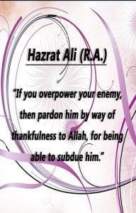 Best Quotes from Imam Hazrat Ali (12)