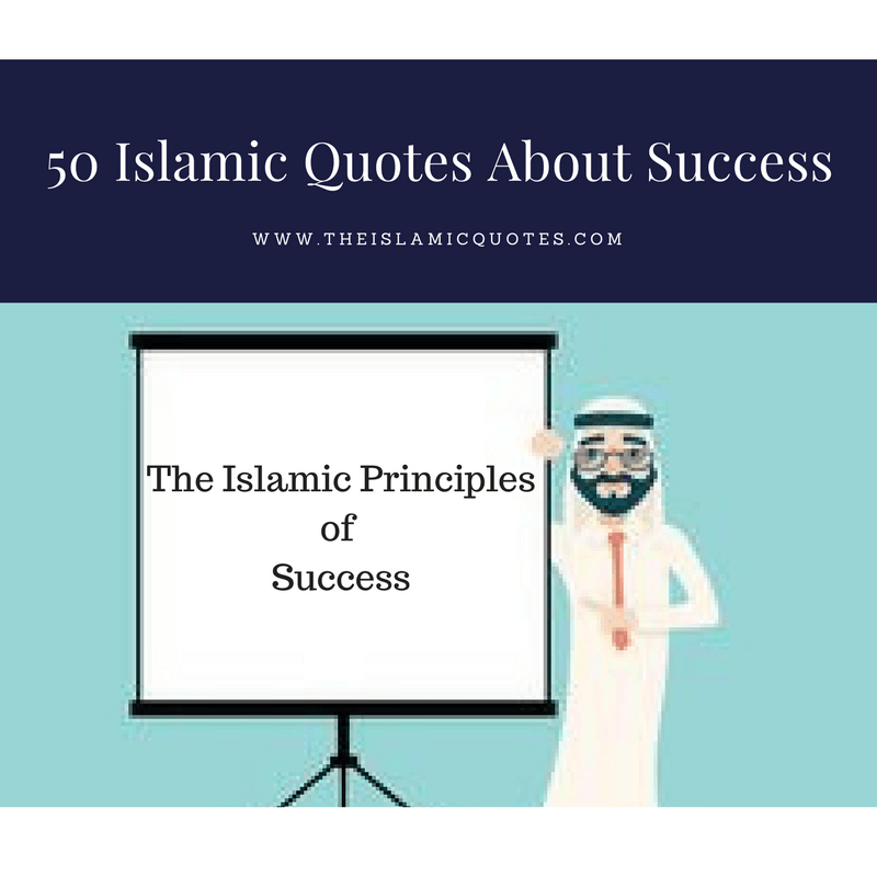 how to be succesful in islam