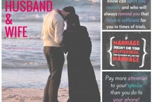islamic sayings about wedding