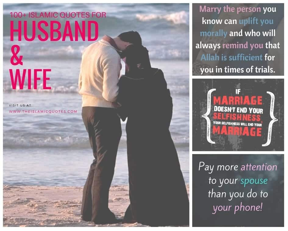Islamic Love Quotes 40 Islamic Love Quotes For Husbands