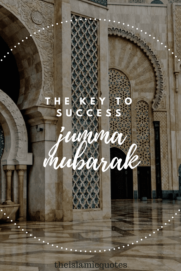 jumma mubarak wallpapers (11)