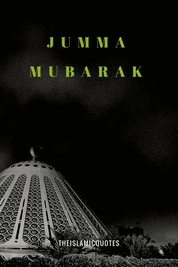 jumma mubarak wallpapers (21)