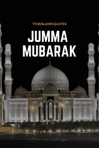 jumma mubarak wallpapers (6)