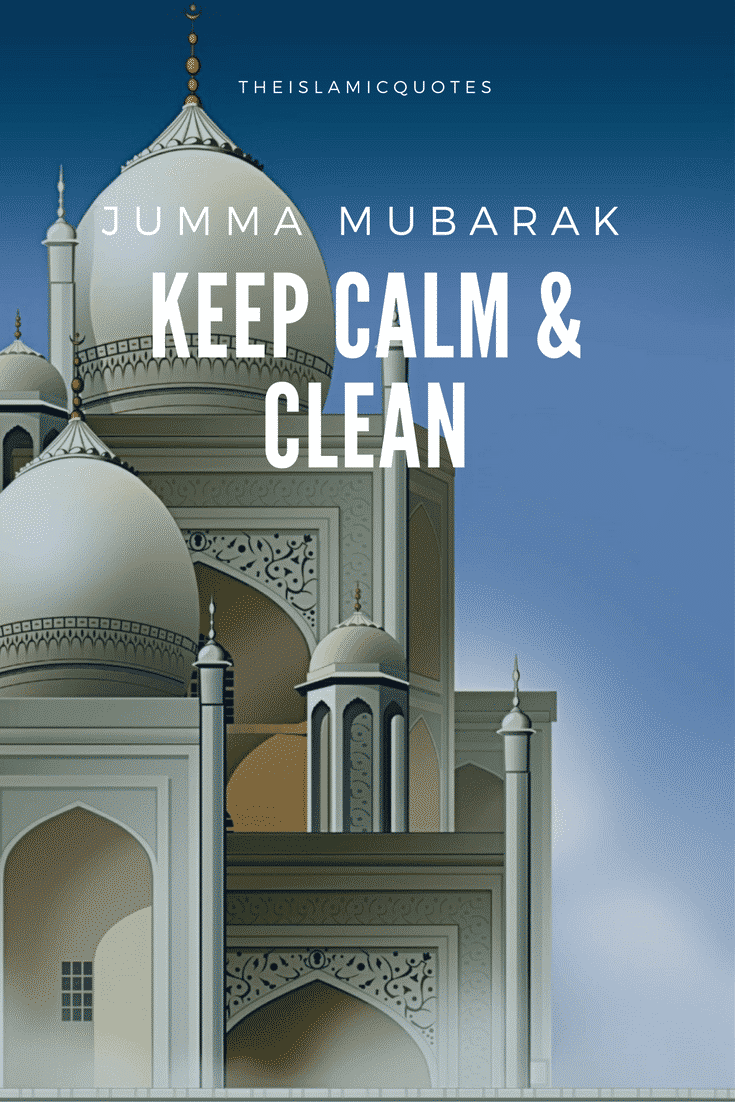 jumma mubarak wallpapers (19)