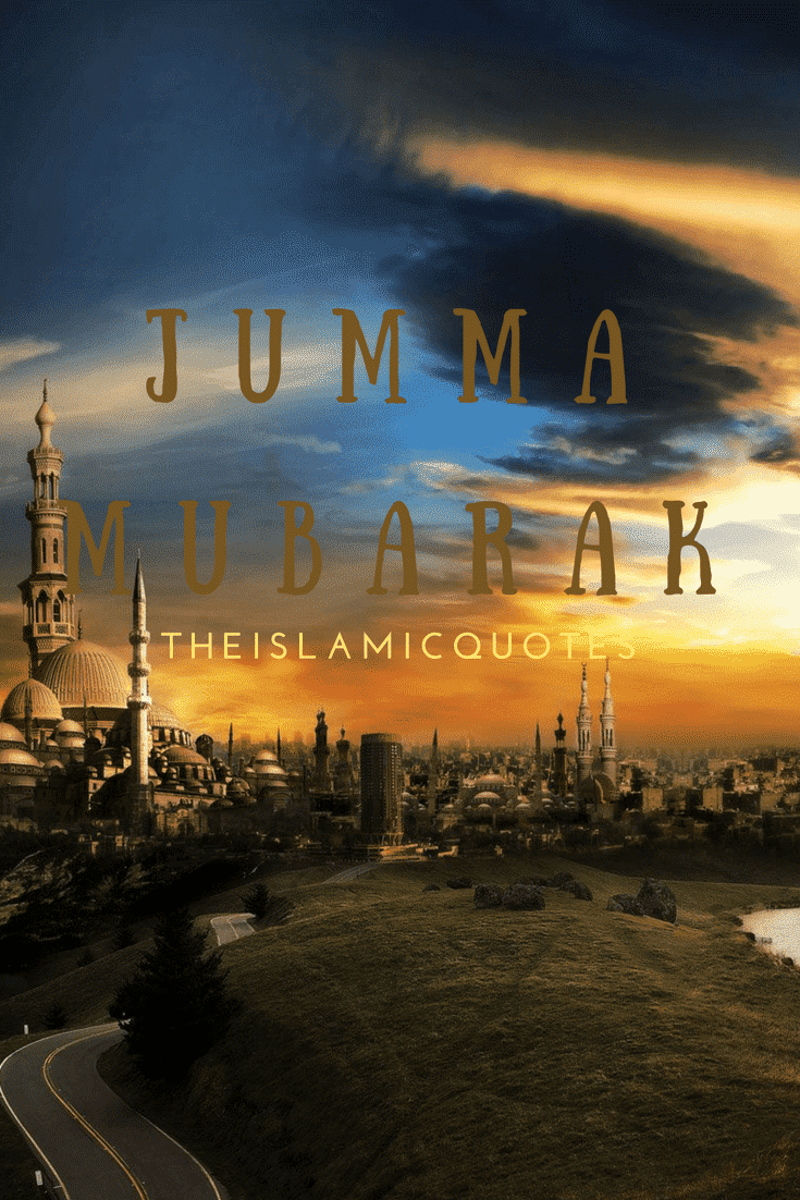 jumma mubarak wallpapers (16)