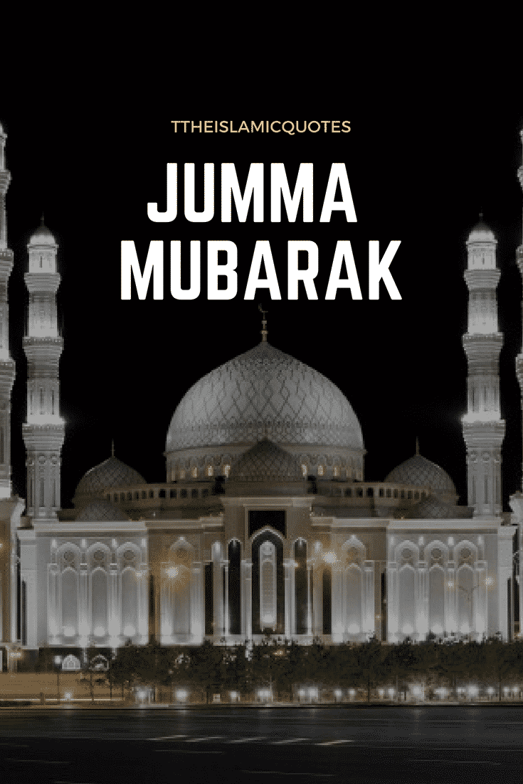 jumma mubarak wallpapers (6)